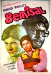 Original poster of Bemisaal - Notice the expressions of Amitabh Bachchan, the young ethical and scrupulous doctor who gives up his own career and takes the blame of his friend's fatal mistake on his shoulders to save him from disgrace.   Pic courtesy SMM Ausaja's film memorablia